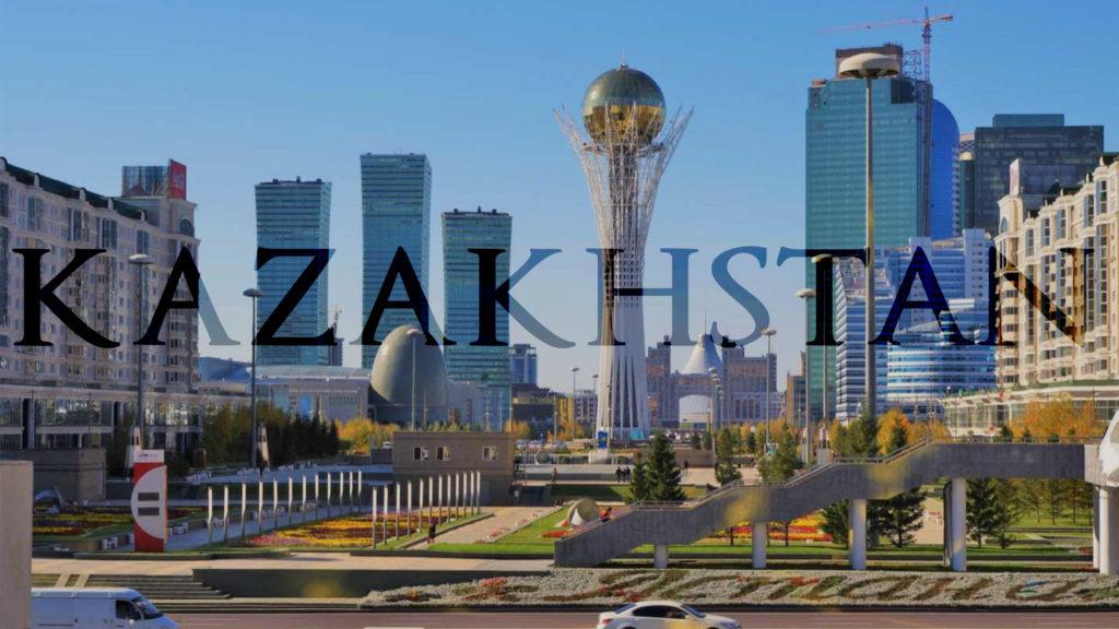 Canal 12 |Kazajistán