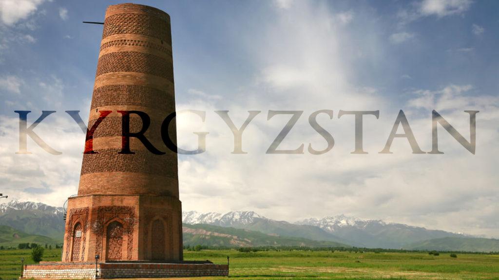 Canal 18 | Kirguistán