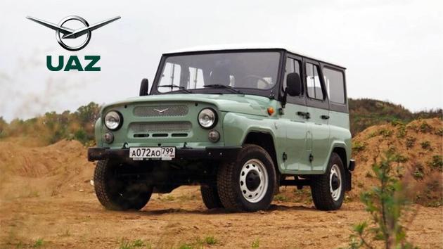 UAZ – Lideres en vehículos rusos